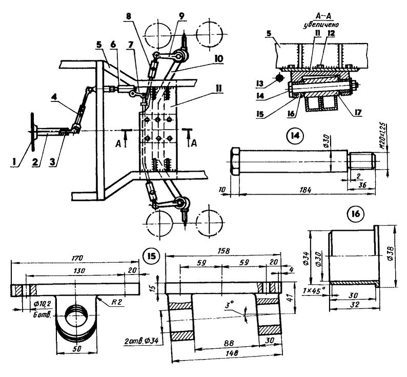Рулевое управление мини-трактора